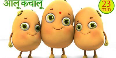 Aloo Kachaloo Kahan Gaye The – Hindi Rhymes | Nursery Rhymes compilation from Jugnu Kids