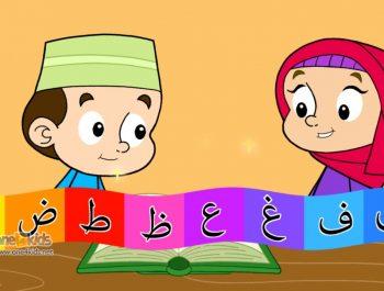 Nasheed   Arabic Alphabet Song with Zaky   HD