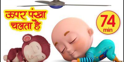 Upar Pankha Chalta Hai – Hindi Rhymes   Nursery Rhymes compilation from Jugnu Kids