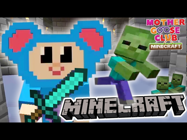 Zombie Castle Invasion | Eep the Knight | Mother Goose Club Minecraft
