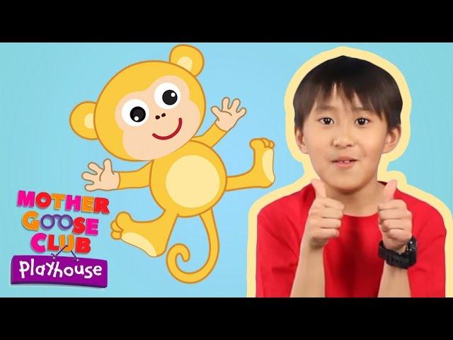 Five Little Monkeys | Mother Goose Club Playhouse Kids Karaoke