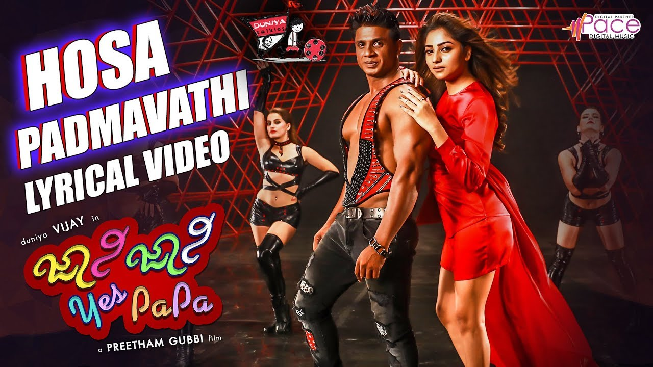 Hosa PADMAVATHI Lyrical Video | Johnny Johnny Yes Papa | B.Ajaneesh Loknath | Dhananjay Ranjan