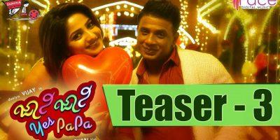 Johnny Johnny Yes Papa | Teaser 3 | Making Video | Valentine's Day | Duniya Vijay | Rachitha Ram