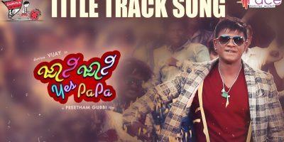 Johnny Johnny Yes Papa | Title Track Song | Puneeth Rajkumar | B Ajaneesh Loknath