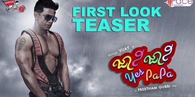 Johnny Johnny Yes Papa | Kannada First Look Teaser | Duniya Vijay, Rachitha Ram | Duniya Talkies
