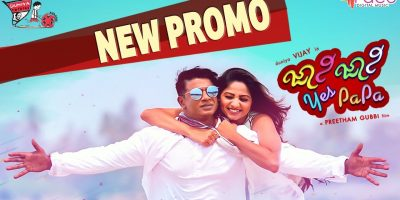 Johnny Johnny Yes Papa | New Promo | B Ajaneesh Loknath | Preetham Gubbi | Duniya Talkies