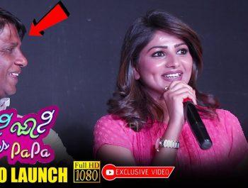 Rachita Ram's Cute Speech At Johnny Johnny Yes Papa Kannada Movie Audio Release Function Full HD