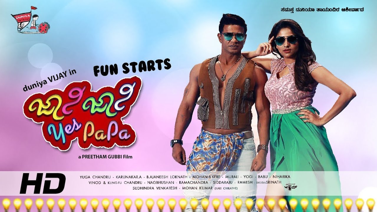 Johnny Johnny Yes Papa | duniya vijay | rachitha ram | kannada  movie 2017 | sandalwood movies