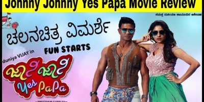 Johny Johny Yes Papa Kannada Movie Review | First Day First Show | Review and Rating