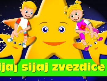 Sijaj sijaj zvezdice | Twinkle Twinkle Little Star |    Dečije pesme | Pesme za decu
