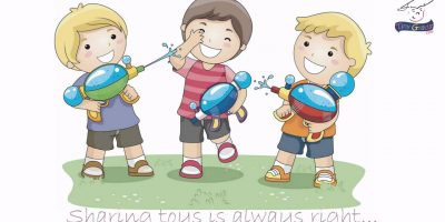 Children's Song. Manners and Character. Sung to the tune of Twinkle Twinkle Little Star.