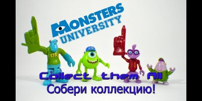 Monsters University Toys / Игрушки Корпорация Монстров Университет – Bambuc TV