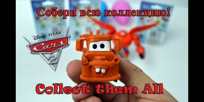Cars 2 Toys and Surprise Eggs / Тачки 2 Игрушки и  – Bambuc TV