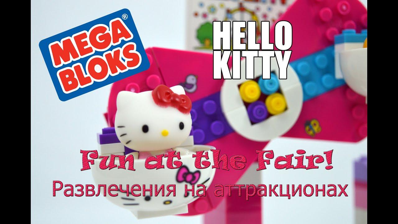 Hello Kitty Fun at the Fair Toy / Хеллоу Китти Развлечения на аттракционах Игрушка- Bambuc TV