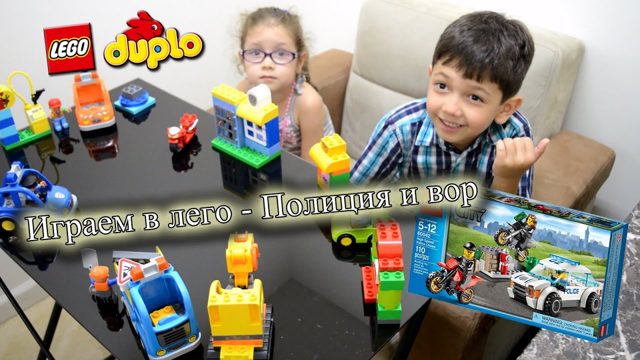 Играем в конструктор Lego Duplo Полицейский и воришка