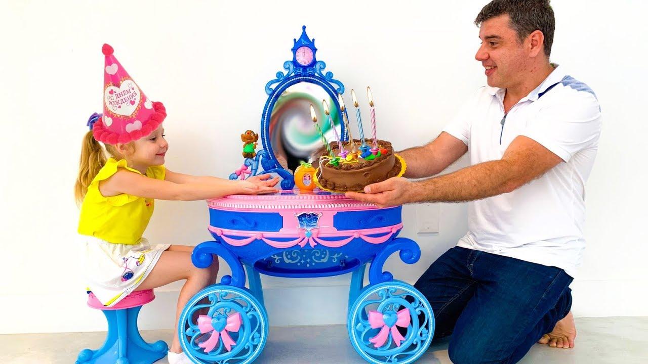 Stacy pretend play happy birthday with daddy